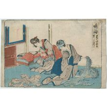 Katsushika Hokusai: Narumi, from an untitled series of the Fifty-three Stations of the Tôkaidô Road - Museum of Fine Arts