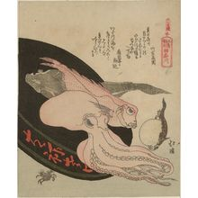 魚屋北渓: Kanagawa, from the series Record of Travels to Enoshima (Enoshima kikô) - ボストン美術館