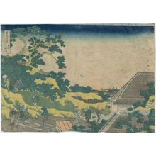 Katsushika Hokusai: Surugadai in Edo (Tôto sundai), from the series Thirty-six Views of Mount Fuji (Fugaku sanjûrokkei) - Museum of Fine Arts