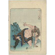 Totoya Hokkei: Liu Tang, the Red-haired Devil (Sekihakki Ryûtô), from the series One Hundred and Eight Heroes of the Shuihuzhuan (Suikoden hyakuhachinin no uchi) - Museum of Fine Arts