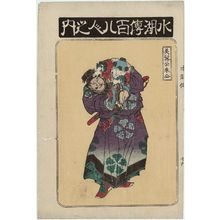 Totoya Hokkei: Zhu Tong, the Lord of the Beautiful Beard (Bizenkô Shudô), from the series One Hundred and Eight Heroes of the Shuihuzhuan (Suikoden hyakuhachinin no uchi) - Museum of Fine Arts