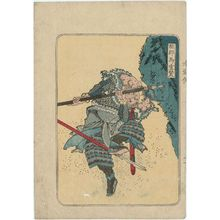 Totoya Hokkei: Xuan Zan, the Ugly Son-in-law ( Senti), from the series One Hundred and Eight Heroes of the Shuihuzhuan (Suikoden hyakuhachinin no uchi) - Museum of Fine Arts
