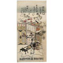 Torii Kiyomasu II: Visiting Komachi (Kayoi Komachi), No. 4 from the series Seven Komachi (Nana Komachi) - Museum of Fine Arts