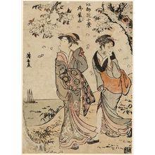 鳥居清長: Goten-yama, from the series Ten Views of the Flowers of Edo (Edo hana jikkei) - ボストン美術館