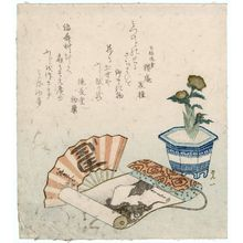 Kikugawa Eishô: Folding Fan, Picture Scroll, and Potted Adonis Plant - ボストン美術館