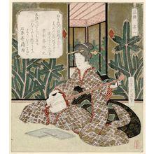 屋島岳亭: Shamisen, No. 1 (Sono ichi) from the series The Three Musical Instruments (Sankyoku) - ボストン美術館