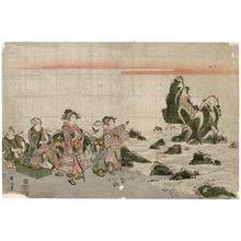 菊川英山: Travellers at Futami-ga-ura - ボストン美術館