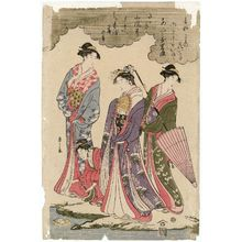 Hosoda Eishi: Ladies Viewing Cherry Blossoms beside a Stream - Museum of Fine Arts