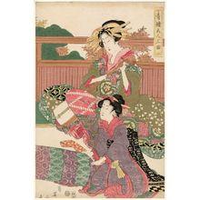 Kikugawa Eizan: Seirô bijin sankyoku - Museum of Fine Arts