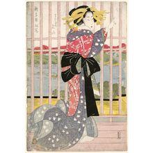Kikugawa Eizan: Meizan of the Chôjiya, Shin Yoshiwara karitaku - Museum of Fine Arts