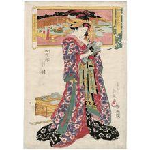 Keisai Eisen: from the series Tôto meisho, Kokoro no nazo sugata awase - Museum of Fine Arts