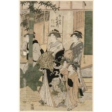 細田栄之: Courtesans Parading at New Year: Kisegawa of the Matsubaya, kamuro Takeno and Sasano - ボストン美術館