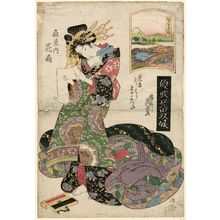 Keisai Eisen: Nihonbashi in Edo (Edo Nihonbashi): Hanaôgi of the Ôgiya, from the series A Tôkaidô Board Game of Courtesans: Fifty-three Pairings in the Yoshiwara (Keisei dôchû sugoroku/Mitate Yoshiwara gojûsan tsui [no uchi]) - Museum of Fine Arts
