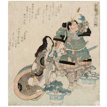 Katsushika Taito II: Husband and Wife (Fûfu), from the series Three Bonds for the Asahi Circle (Asahiren sankô no uchi) - ボストン美術館