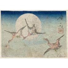 Keisai Eisen: Geese Flying across Full Moon - Museum of Fine Arts