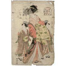 細田栄之: Isoyama of the Chôjiya, kamuro Kichiji and Takiji, from the series New Year Designs as Fresh as Young Leaves (Wakana hatsu moyô) - ボストン美術館