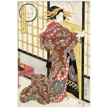 菊川英山: from the series Eight Views of Events in the Yoshiwara (Seirô gyôji hakkei) - ボストン美術館