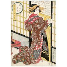 Kikugawa Eizan: from the series Eight Views of Events in the Yoshiwara (Seirô gyôji hakkei) - Museum of Fine Arts
