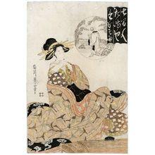 菊川英山: Tagasode of the Tamaya, from the series Women of Seven Houses (Shichikenjin), pun on Seven Sages of the Bamboo Grove - ボストン美術館
