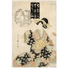 Kikugawa Eizan: Chôzan of the Chôjiya, from the series Women of Seven Houses (Shichikenjin), pun on Seven Sages of the Bamboo Grove - Museum of Fine Arts