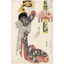Kikugawa Eizan: Clearing Weather of Hanachirusato (Hanachirusato no seiran): Tsukasa of the Ôgiya, kamuro Akeba and Kochô, from the series Eight Views of Genji (Genji hakkei) - Museum of Fine Arts