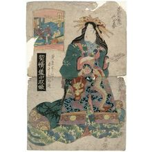 渓斉英泉: Kyoto, Last of the Fifty-five Stations (Kyô, gojûgoban tsuzuki owari): Yoyoharu of the Sano-Matsuya, from the series A Tôkaidô Board Game of Courtesans: Fifty-three Pairings in the Yoshiwara (Keisei dôchû sugoroku/Mitate Yoshiwara gojûsan tsui [no uchi]) - ボストン美術館