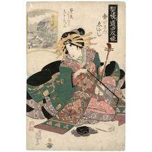 Keisai Eisen: Fukuroi: Enishi of the Kurataya, from the series A Tôkaidô Board Game of Courtesans: Fifty-three Pairings in the Yoshiwara (Keisei dôchû sugoroku/Mitate Yoshiwara gojûsan tsui [no uchi]) - Museum of Fine Arts