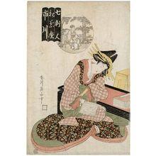 Kikugawa Eizan: Ichikawa of the Matsubaya, from the series Women of Seven Houses (Shichikenjin), pun on Seven Sages of the Bamboo Grove - Museum of Fine Arts