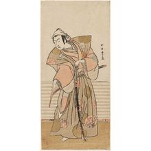 Katsukawa Shunsho: Actor Ichikawa Yaozô as a Samurai in Ceremonial Dress - Museum of Fine Arts