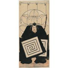 Katsukawa Shunsho: Actor Ichimura Uzaemon IX as Aroka Genda Teruikado - Museum of Fine Arts