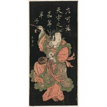 Katsukawa Shunsho: Actor Iwai Hanshirô dancing in Chinese Costume - Museum of Fine Arts