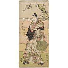 Katsukawa Shunsho: Actor Ichikawa Danjûrô V as Kudô Suketsune - Museum of Fine Arts