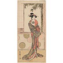 Katsukawa Shunsho: Actor Iwai Kiyotarô - Museum of Fine Arts