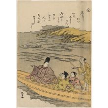 勝川春章: The Syllable To: The Sumida River, from the series Tales of Ise in Fashionable Brocade Prints (Fûryû nishiki-e Ise monogatari) - ボストン美術館