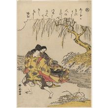 勝川春章: The Syllable Ni: Eloping Couple at the Akuta River, from the series Tales of Ise in Fashionable Brocade Prints (Fûryû nishiki-e Ise monogatari) - ボストン美術館