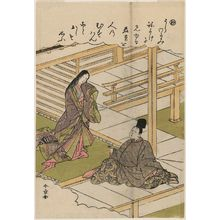 Katsukawa Shunsho: The Syllable Wa: Young Grass, from the series Tales of Ise in Fashionable Brocade Prints (Fûryû nishiki-e Ise monogatari) - Museum of Fine Arts