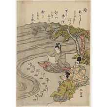 Katsukawa Shunsho: The Syllable Ta: Purification Ritual, from the series Tales of Ise in Fashionable Brocade Prints (Fûryû nishiki-e Ise monogatari) - Museum of Fine Arts