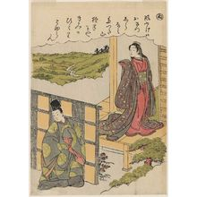 勝川春章: The Syllable Nu: Crossing Tatsuta, from the series Tales of Ise in Fashionable Brocade Prints (Fûryû nishiki-e Ise monogatari) - ボストン美術館