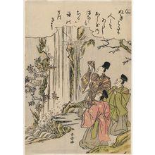 Katsukawa Shunsho: The Syllable Na: Nunobiki Waterfall, from the series Tales of Ise in Fashionable Brocade Prints (Fûryû nishiki-e Ise monogatari) - Museum of Fine Arts