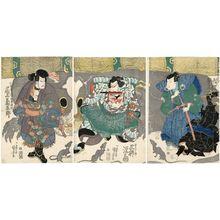 Utagawa Kuniyoshi: Actors Ichimura Uzaemon (R), Mimasu Gennosuke (C), Onoe Kikugorô (L) - Museum of Fine Arts