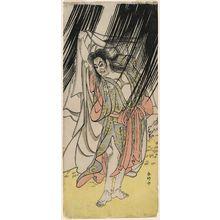 Katsukawa Shunko: Actor Onoe Matsusuke as Kanshojô - Museum of Fine Arts