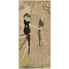 Katsukawa Shunko: Actor Arashi Shichigorô III - Museum of Fine Arts