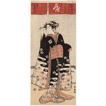Katsukawa Shun'ei: Actor Ichikawa Monnosuke as Osome - Museum of Fine Arts