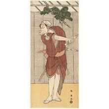 Katsukawa Shun'ei: Actor Sakata Hangorô - Museum of Fine Arts