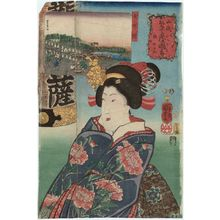 Utagawa Kuniyoshi: Flounder from Wakasa (Wakasa karei), from the series Auspicious Desires on Land and Sea (Sankai medetai zue) - Museum of Fine Arts