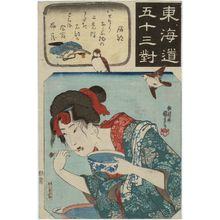 歌川国芳: Ishibe: Woman with Toothbrush, from the series Fifty-three Pairings for the Tôkaidô Road (Tôkaidô gojûsan tsui) - ボストン美術館