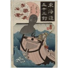 Utagawa Kuniyoshi: Kuwana: The Story of the Sailor Tokuzô (Funanori Tokuzô no den), from the series Fifty-three Pairings for the Tôkaidô Road (Tôkaidô gojûsan tsui) - Museum of Fine Arts