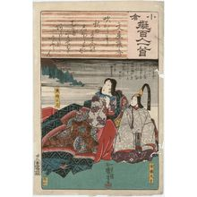 歌川国芳: Poem by Bun'ya no Yasuhide: Tenji no Tsubone and Antoku Tennô, from the series Ogura Imitations of One Hundred Poems by One Hundred Poets (Ogura nazorae Hyakunin isshu) - ボストン美術館
