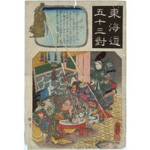 Utagawa Kuniyoshi: Tsuchiyama, from the series Fifty-three Pairings for the Tôkaidô Road (Tôkaidô gojûsan tsui) - Museum of Fine Arts