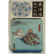 Utagawa Kuniyoshi: Shôno: Sasaki Shirô Takatsuna, from the series Fifty-three Pairings for the Tôkaidô Road (Tôkaidô gojûsan tsui) - Museum of Fine Arts